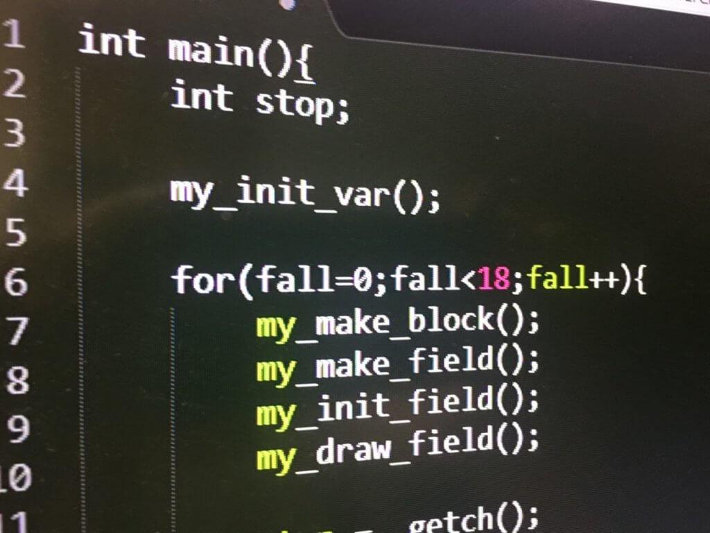 プログラム言語