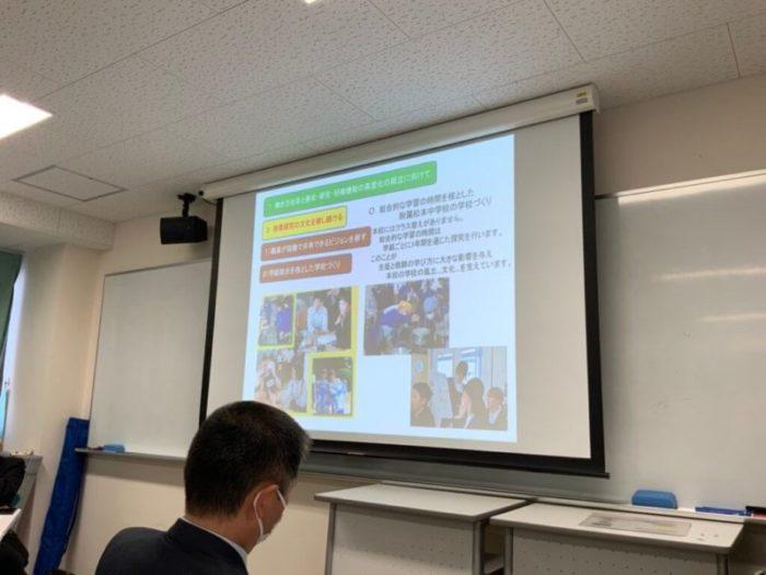 松本小学校の取り組み