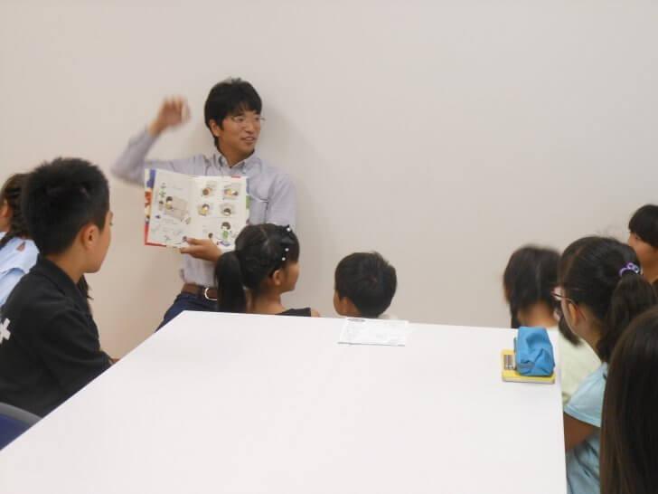 2017笠間公民館「オリジナル絵本をつくる」:読み聞かせの様子