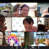 【新しい教育の語り場】 第0回LHR -Learn Hack Room- 開催しました
