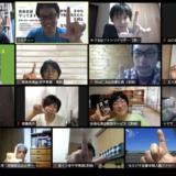 【これからの教育について】第3回LHR -Learn Hack Room-開催しました