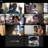 【コロナ休校の前と今】第4回LHR -Learn Hack Room-開催しました