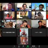 【教育者の学び】第10回LHR -Learn Hack Room-開催しました