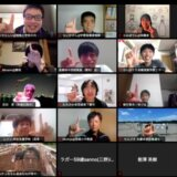 【部活動の地域移行】第11回LHR -Learn Hack Room-開催しました