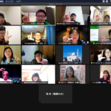 【新学習指導要領】第14回LHR -Learn Hack Room-開催しました