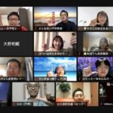 【教育者の学び】第26回LHR -Learn Hack Room-開催しました