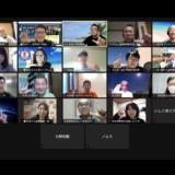 【学校の役割と意義】第25回LHR -Learn Hack Room-開催しました