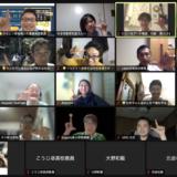 【生きる力】第29回LHR -Learn Hack Room-開催しました