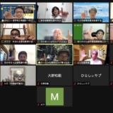 【いじめについて】第28回LHR -Learn Hack Room-開催しました
